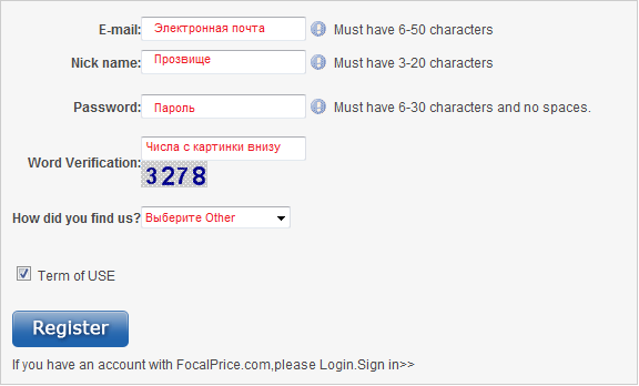 focalprice register
