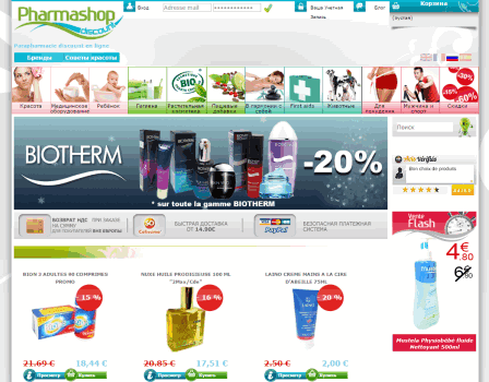 pharmashopdiscount-com