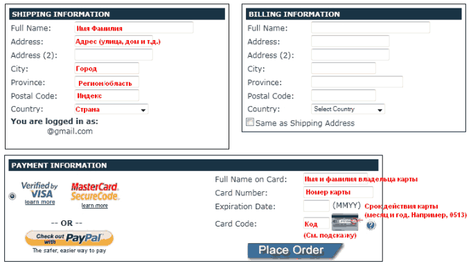 shoe-store-net address billing