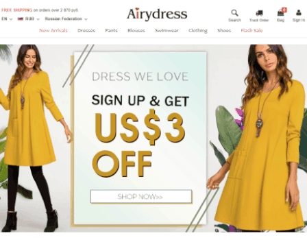 airydress-com