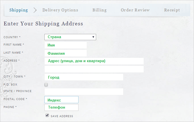 anthropologie-com address