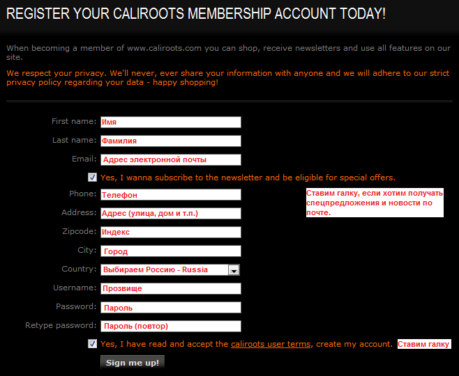 caliroots register