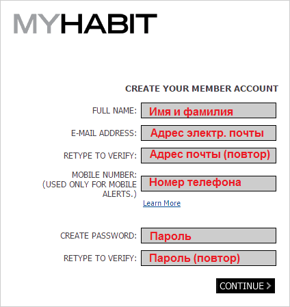 myhabit-com register