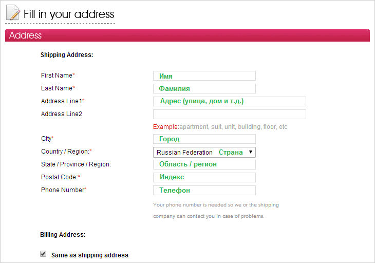 tbdress-com address